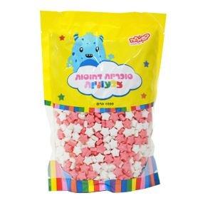 حلوى تزيين نجوم ابيض ووردي 1 كغم