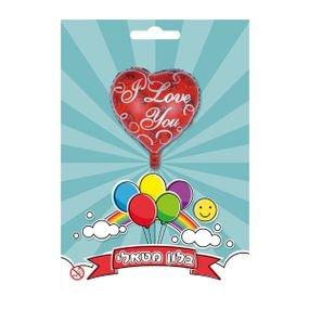 בלון מיילר 18- i love u אדום ורד לב