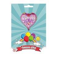 בלון מיילר 18- love צבעוני לב