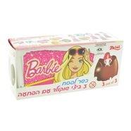 ثلاثية بيض شوكولاطة حليب باربي 2