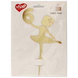 טופר אקרילי לעוגה- 1 יח- רקדנית 6 זהב