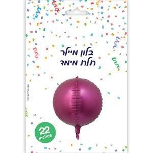 """بالون 22"""" ثلاثي الابعاد وردي ماط"""