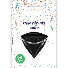 בלון 24 תלת מימד יהלום שחור (c)