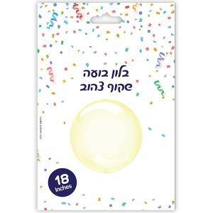 """بالون شفاف 18"""" فقاعه شفاف اصفر"""