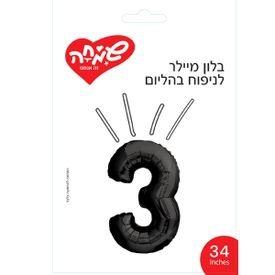 מיילר 34- ספרה 3 שחור