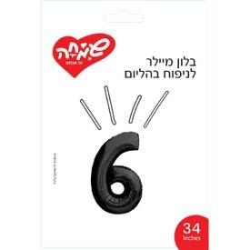 מיילר 34- ספרה 6 שחור