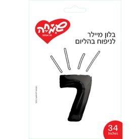 מיילר 34- ספרה 7 שחור
