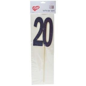 טופר גליטר שחור עם כתר מספר 20
