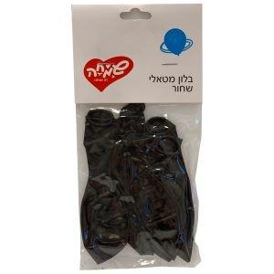 שקית 10 מטאלי - שחור