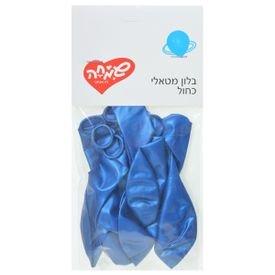 שקית 10 מטאלי - כחול