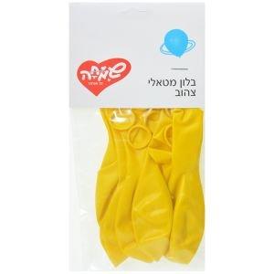 بالون متالي 10 قطع اصفر