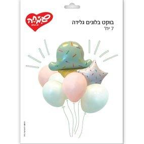 בוקט בלונים גלידה 7 יח