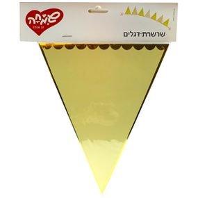 שרשרת דגלים- מקרון הטבעה- צהוב 2.5 מטר