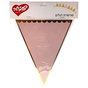 مثلثات مكرون 2.5 م مشمشي