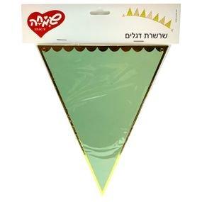 مثلثات مكرون 2.5 م اخضر