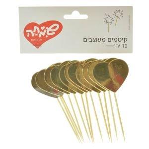 קיסמים מעוצבים לבבות מטאלי זהב 12 יח