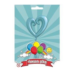 """بالون 36"""" قلب مفتوح ازرق"""