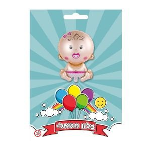 מיילר ביבי תינוק דגם ורוד (c)