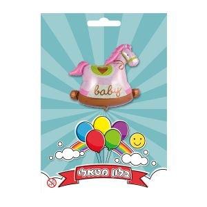 بالون baby شكل حصان  زهر