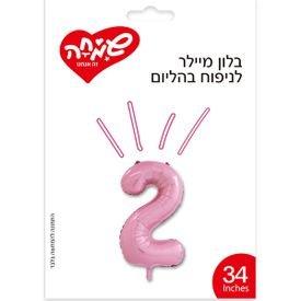 מיילר 34- ספרה 2 ורוד תינוקת