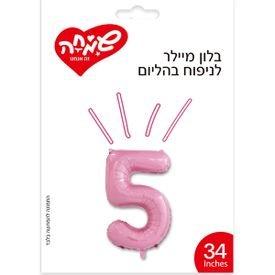 מיילר 34- ספרה 5 ורוד תינוקת
