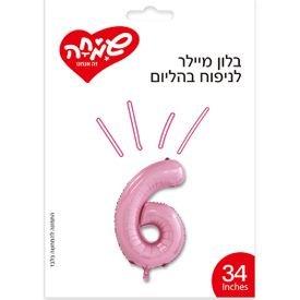 מיילר 34- ספרה 6 ורוד תינוקת