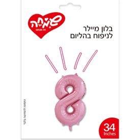 מיילר 34- ספרה 8 ורוד תינוקת