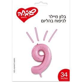 מיילר 34- ספרה 9 ורוד תינוקת