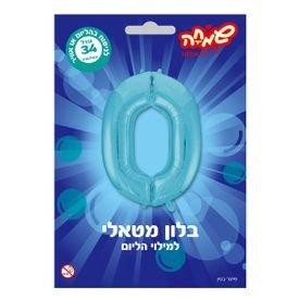 מיילר 34- ספרה 0 כחול