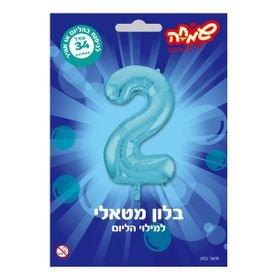 מיילר 34- ספרה 2 כחול