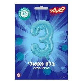 מיילר 34- ספרה 3 כחול