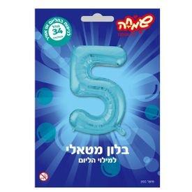 מיילר 34- ספרה 5 כחול
