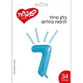 מיילר 34- ספרה 7 כחול