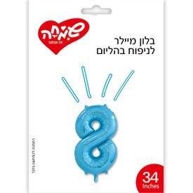 מיילר 34- ספרה 8 כחול