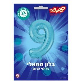 מיילר 34- ספרה 9 כחול
