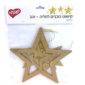 קישוט כוכבים לתליה זהב 3 יח