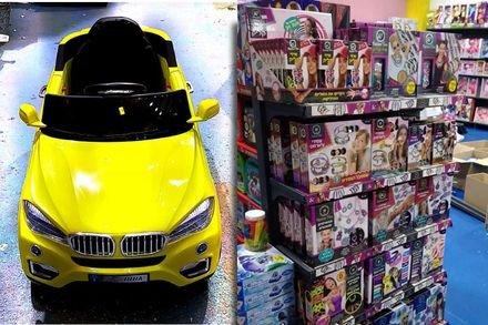 צעצועים ומתנות