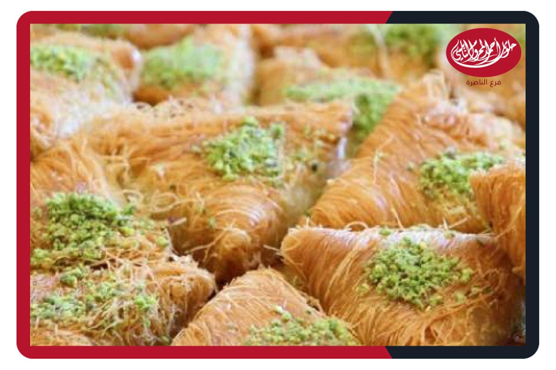 2 حلويات أحمد المحروم (النابلسي) الناصرة صورة