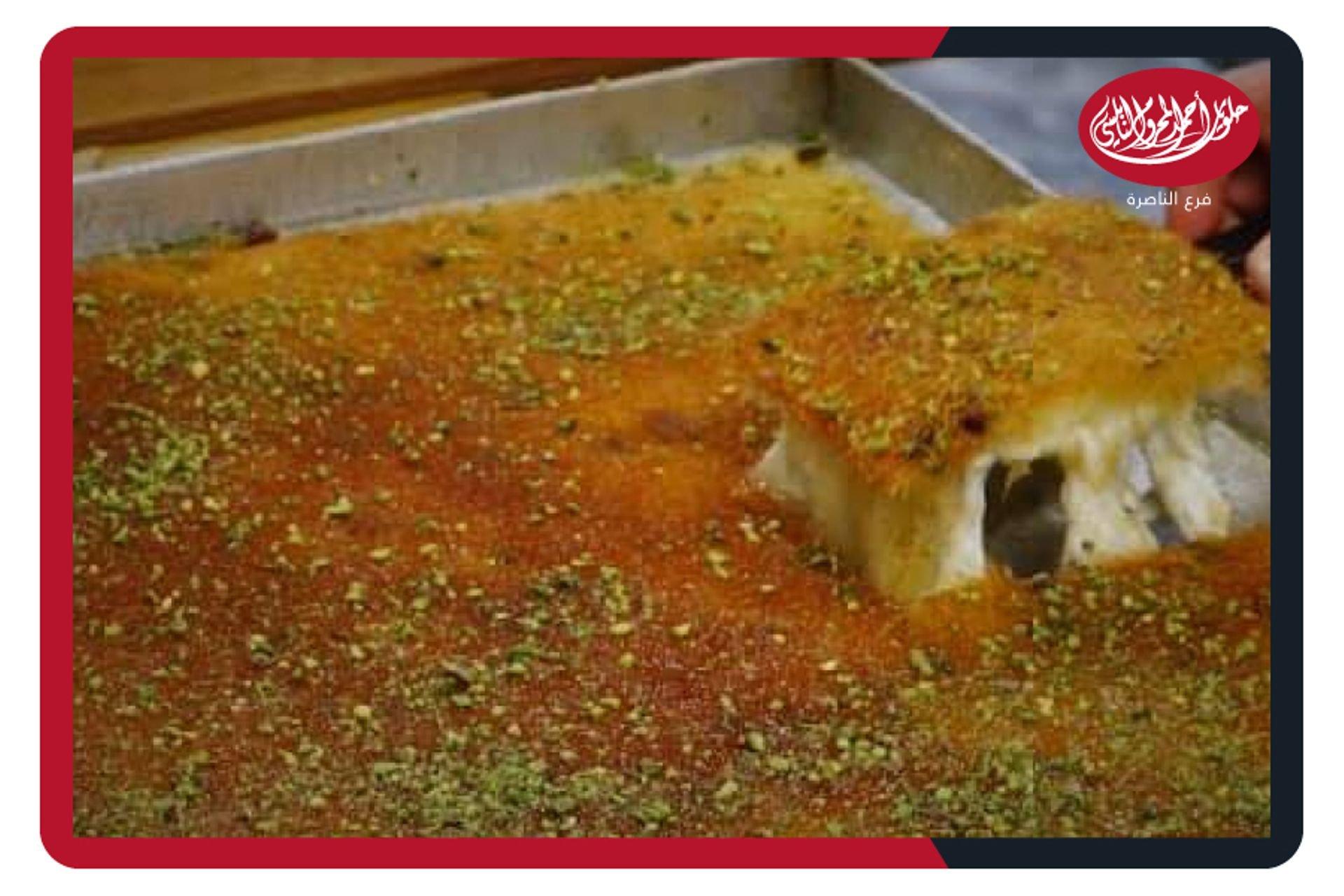 1 حلويات أحمد المحروم (النابلسي) الناصرة صورة