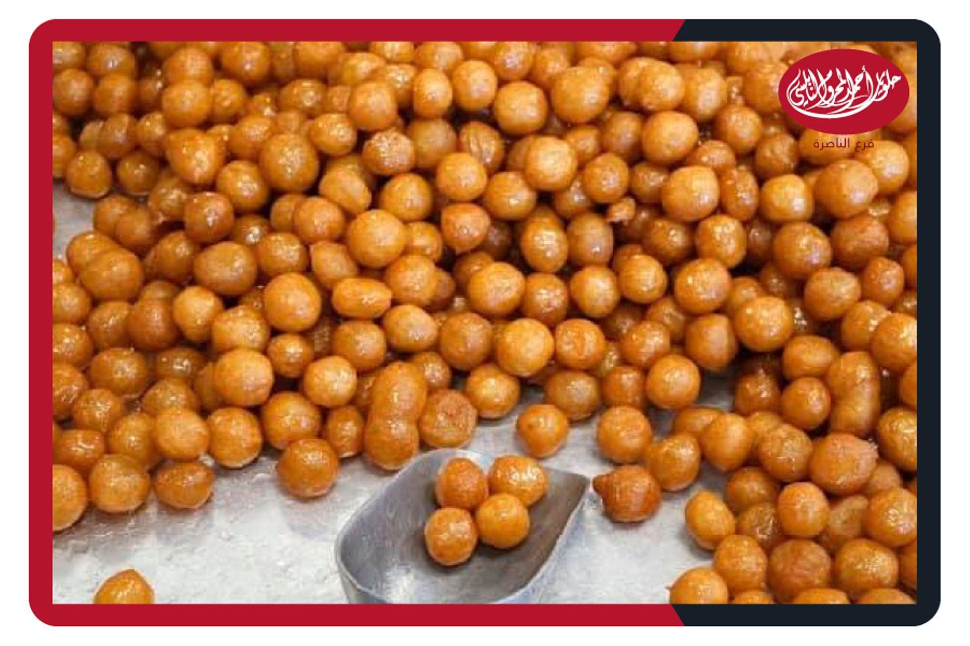 3 حلويات أحمد المحروم (النابلسي) الناصرة صورة