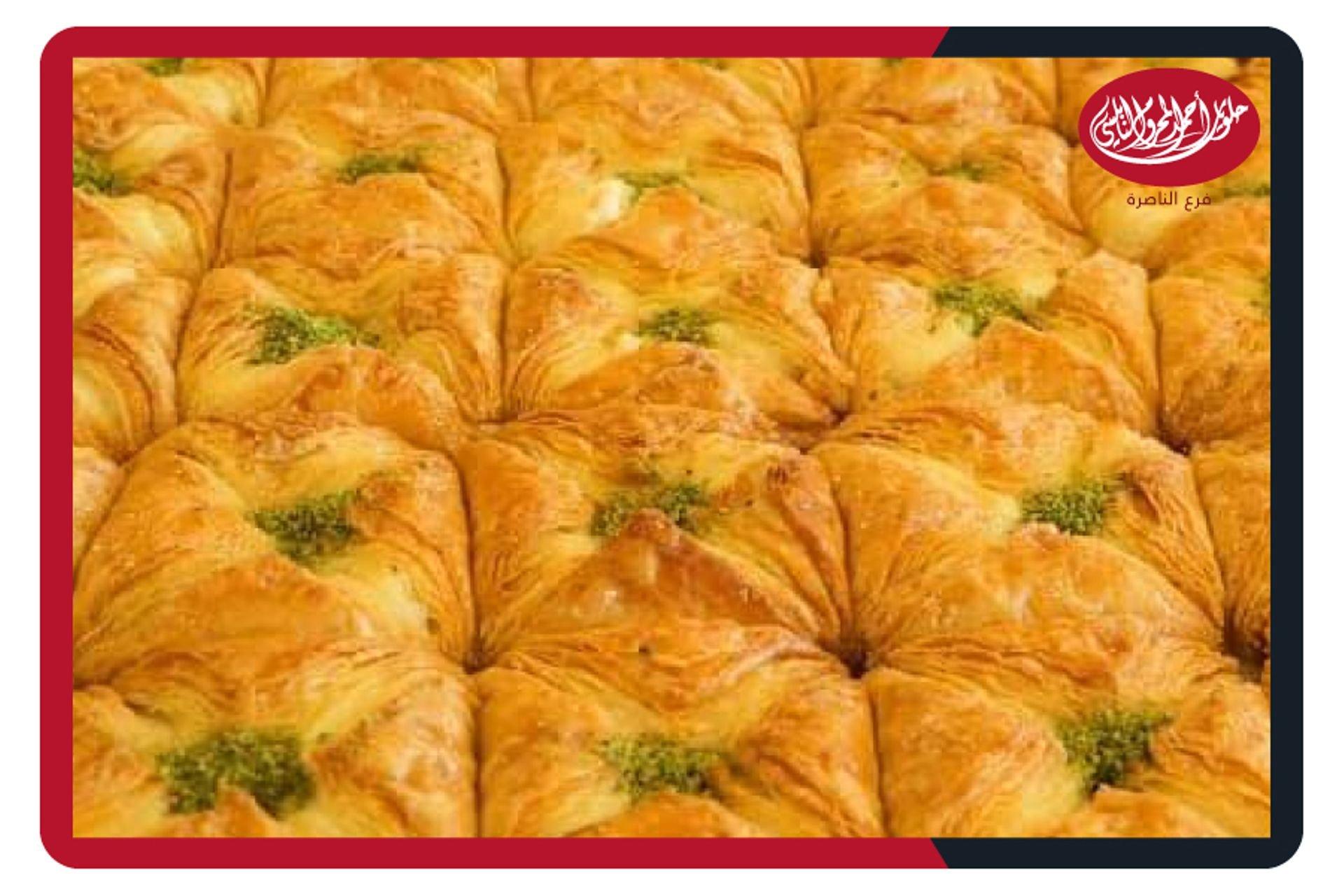 5 حلويات أحمد المحروم (النابلسي) الناصرة صورة
