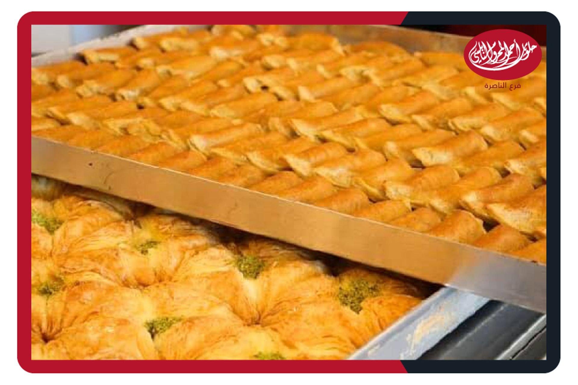 4 حلويات أحمد المحروم (النابلسي) الناصرة صورة