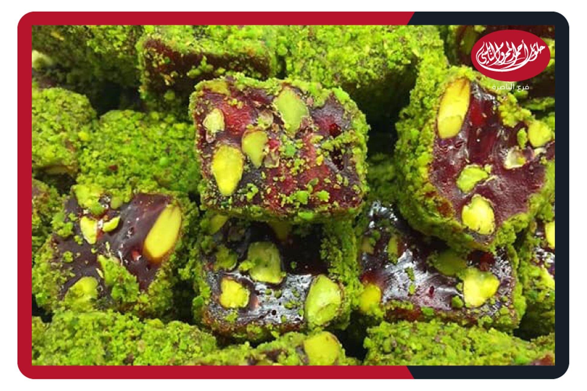 6 حلويات أحمد المحروم (النابلسي) الناصرة صورة