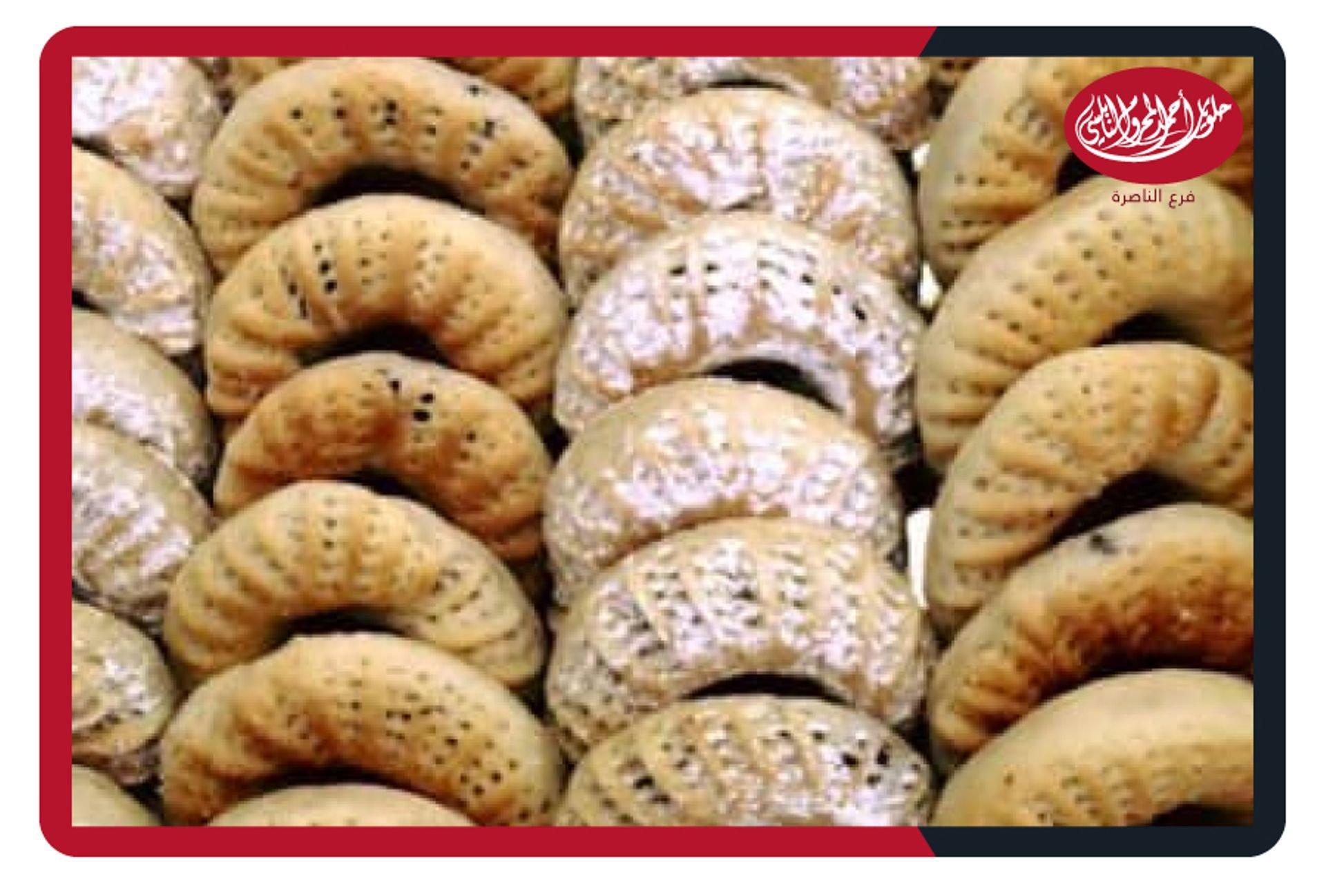 7 حلويات أحمد المحروم (النابلسي) الناصرة صورة