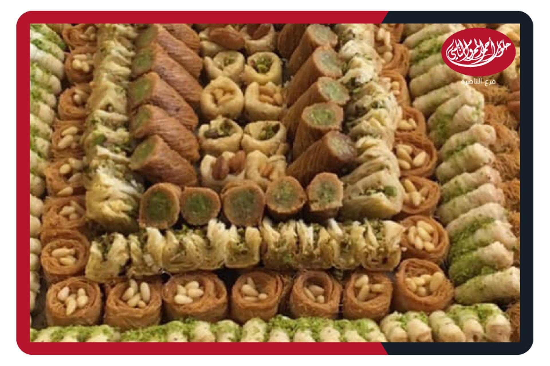 9 حلويات أحمد المحروم (النابلسي) الناصرة صورة