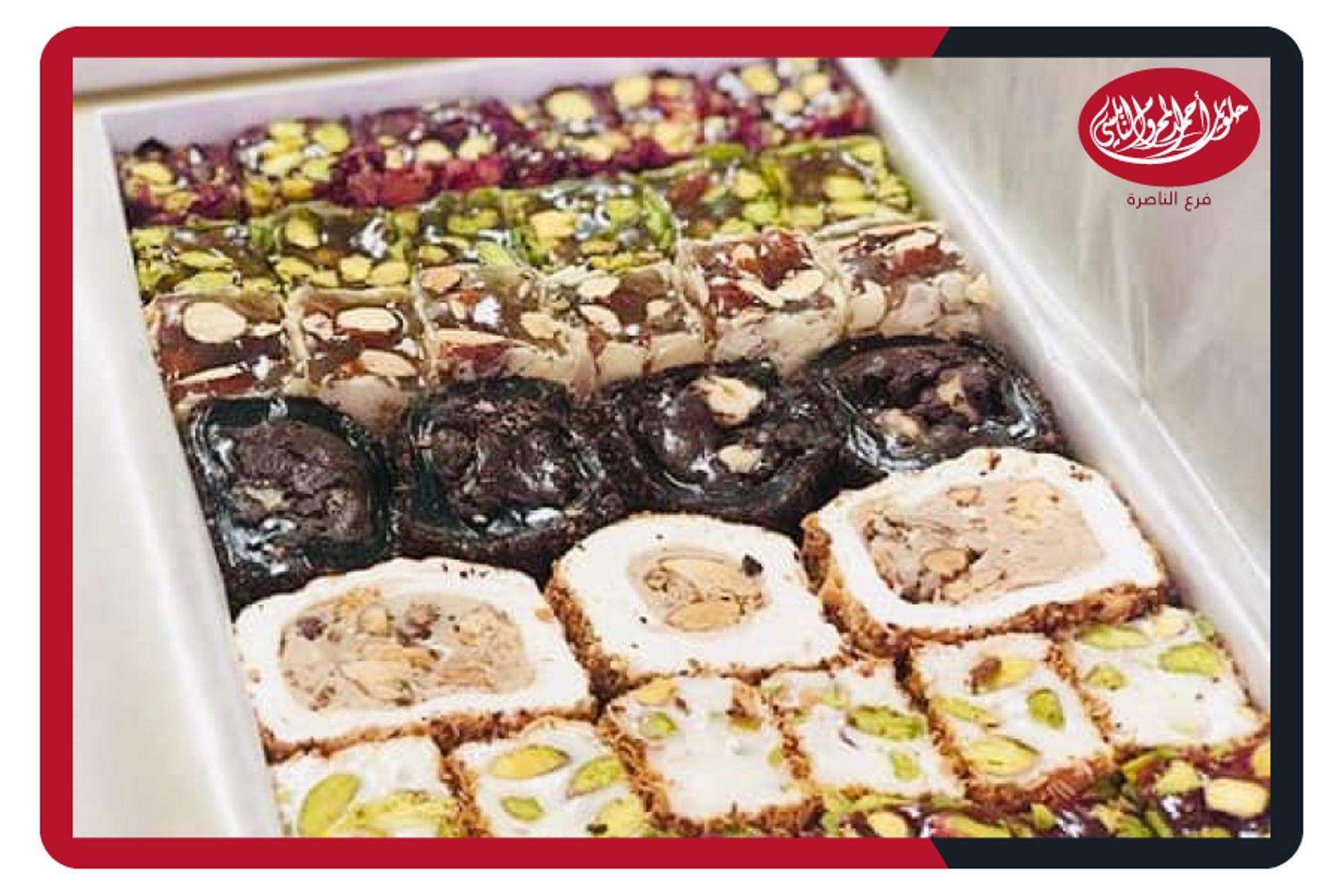 11 حلويات أحمد المحروم (النابلسي) الناصرة صورة