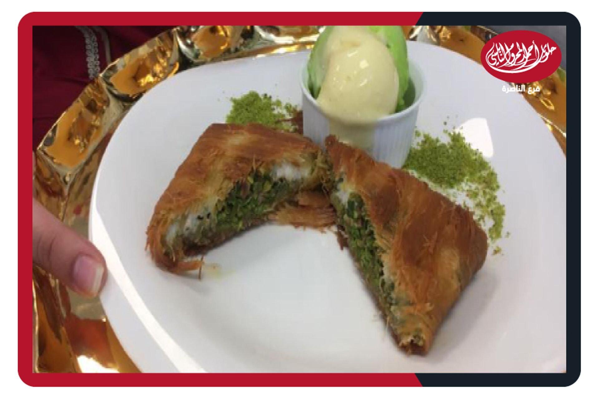8 حلويات أحمد المحروم (النابلسي) الناصرة صورة