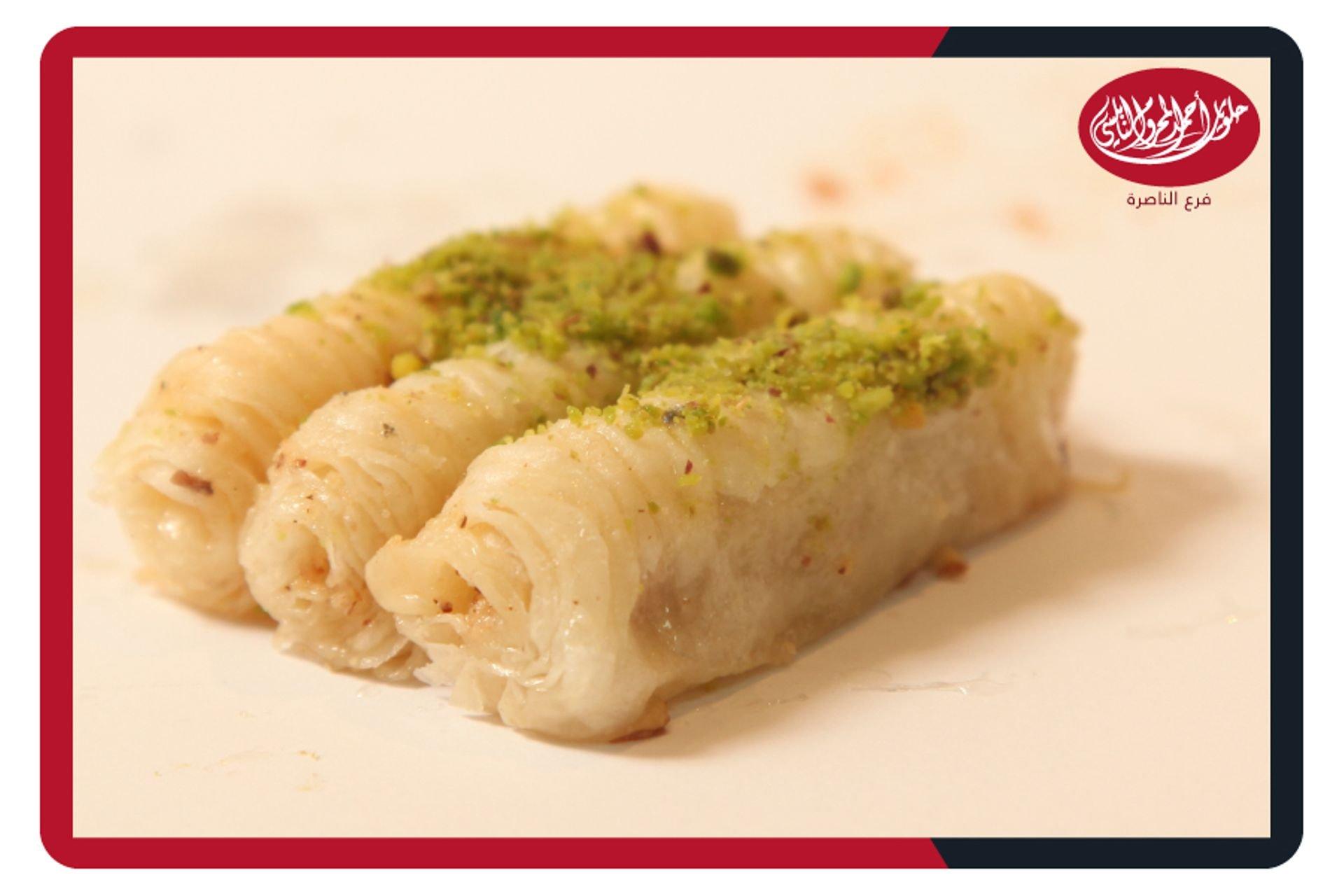 10 حلويات أحمد المحروم (النابلسي) الناصرة صورة