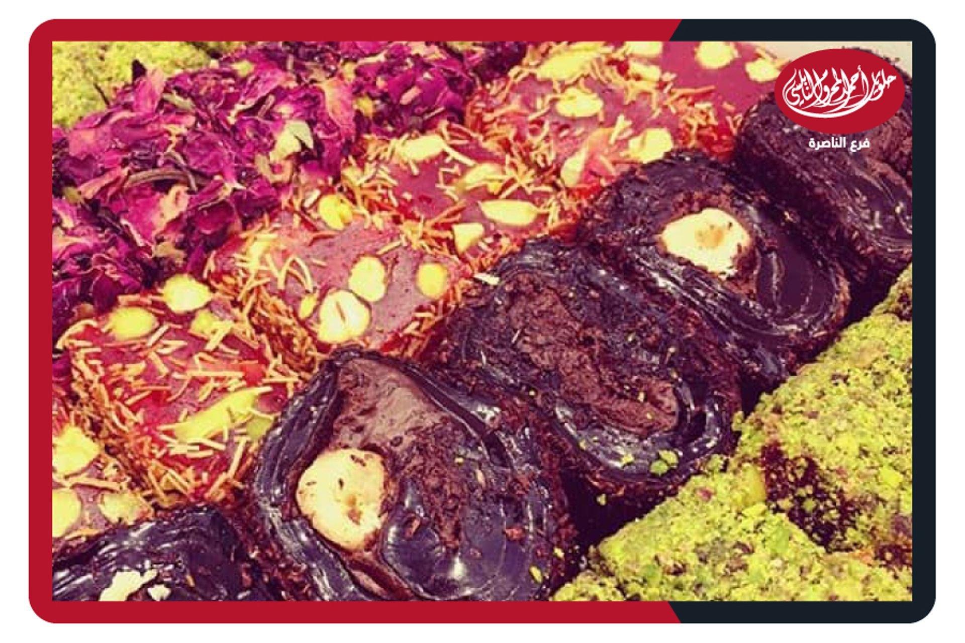 14 حلويات أحمد المحروم (النابلسي) الناصرة صورة