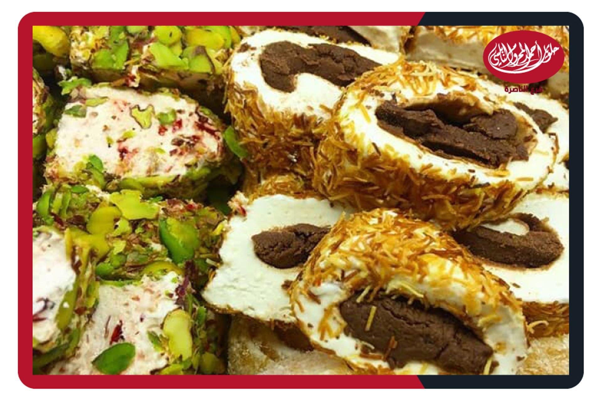 16 حلويات أحمد المحروم (النابلسي) الناصرة صورة